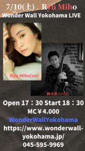 710(土)Wonder Wall Yokohama